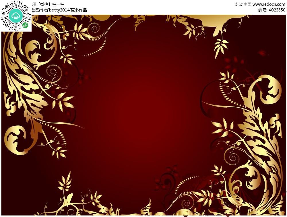 花纹边框素材透明
