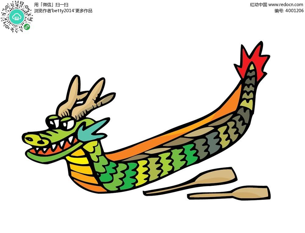 卡通龙舟矢量素材图片