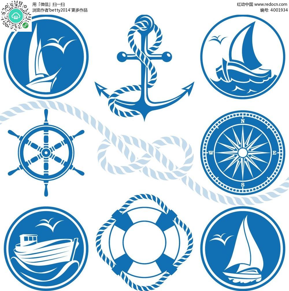 帆船logo設計圖片大全