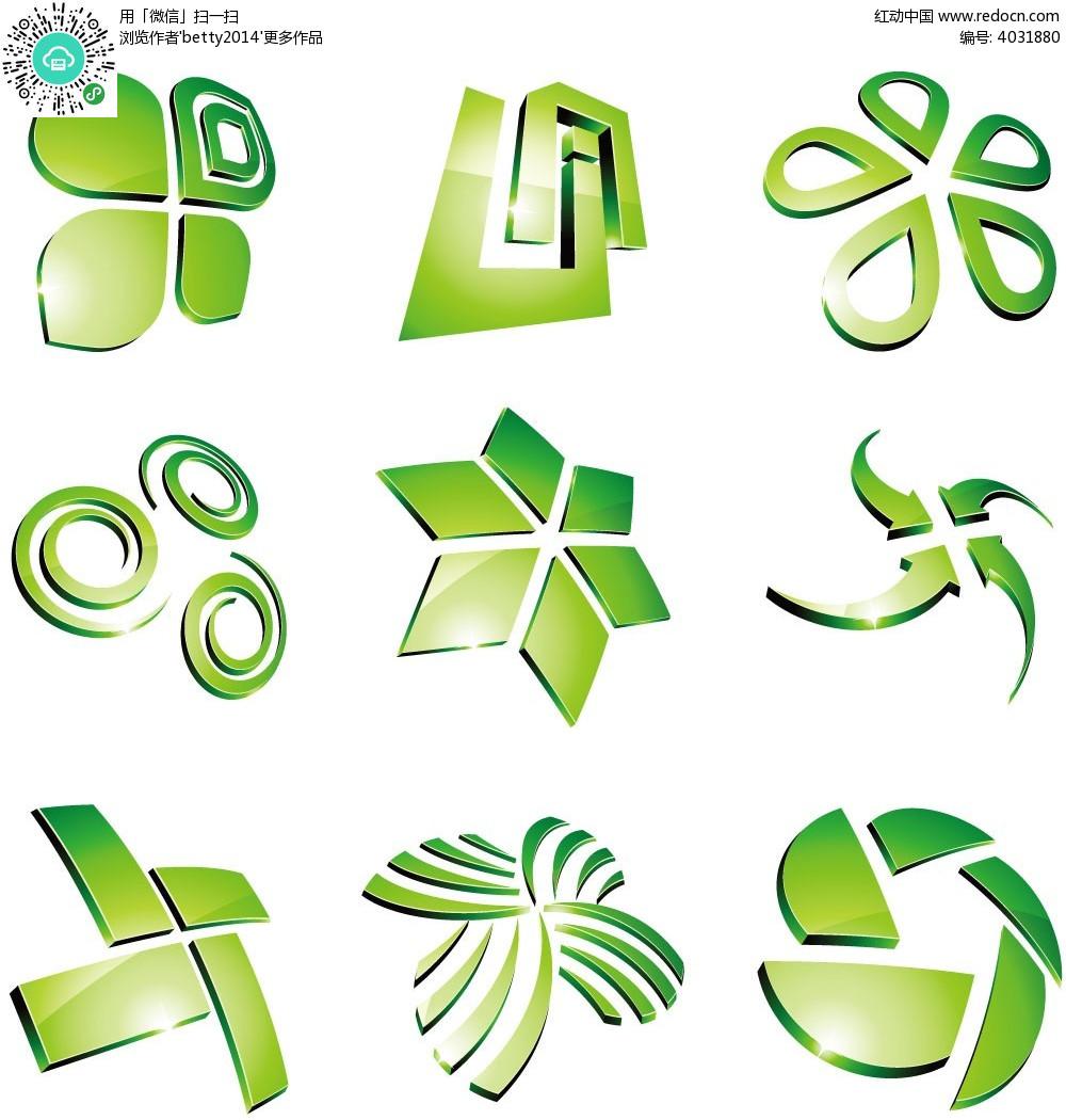 绿色立体标志图标图片