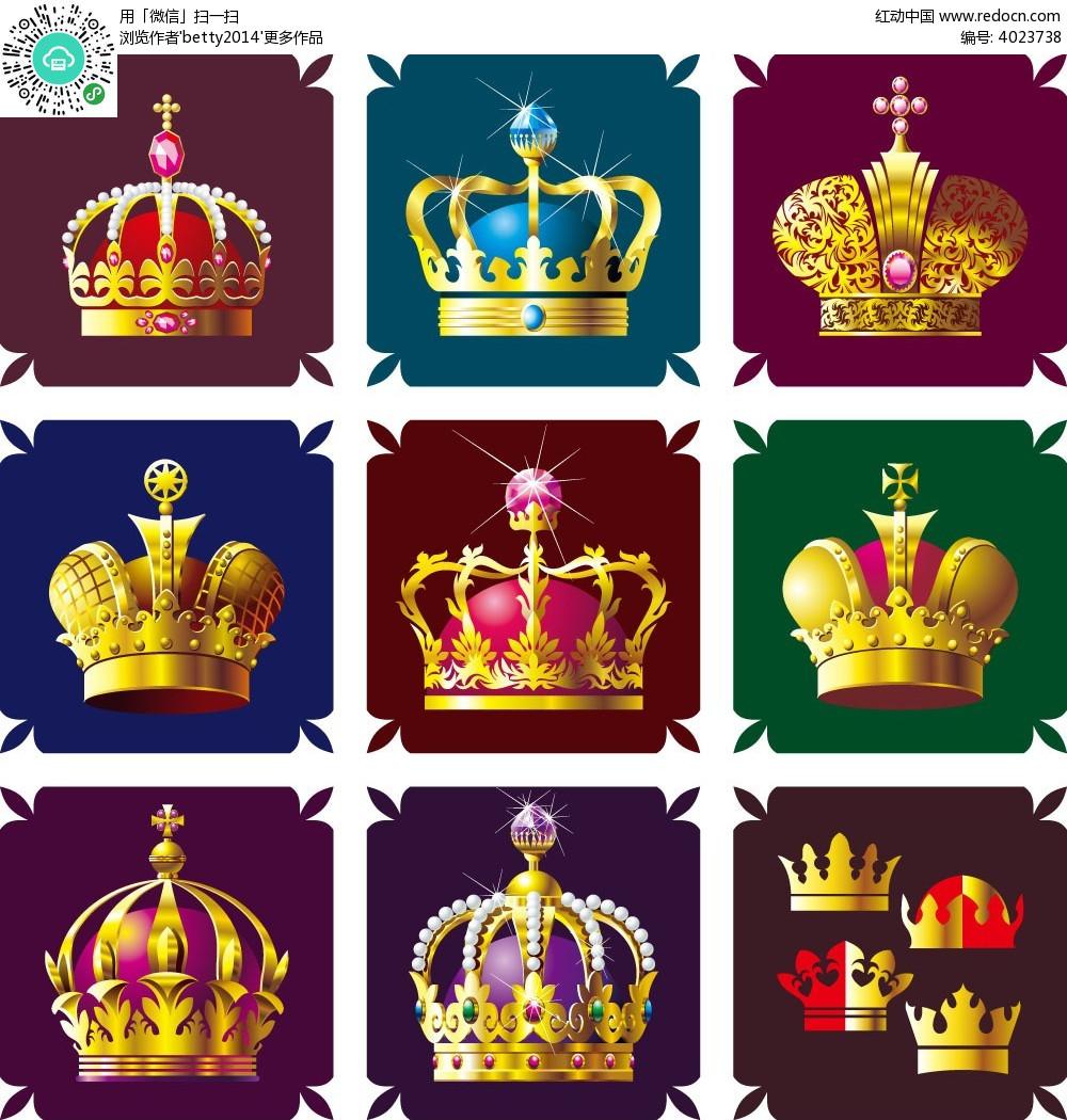 矢量皇冠图形