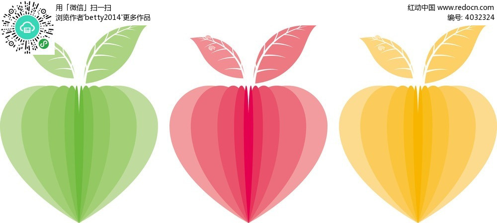 心形抽象苹果手绘画