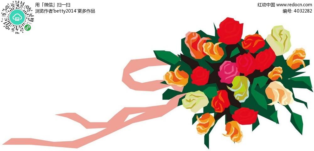 一束玫瑰花矢量手绘画