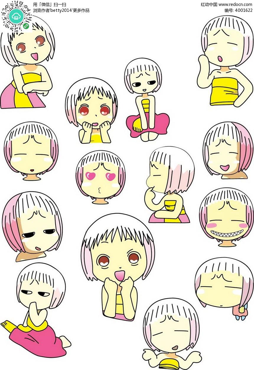 不同表情的可爱女孩矢量素材图片