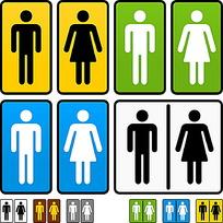 厕所男女标志矢量素材