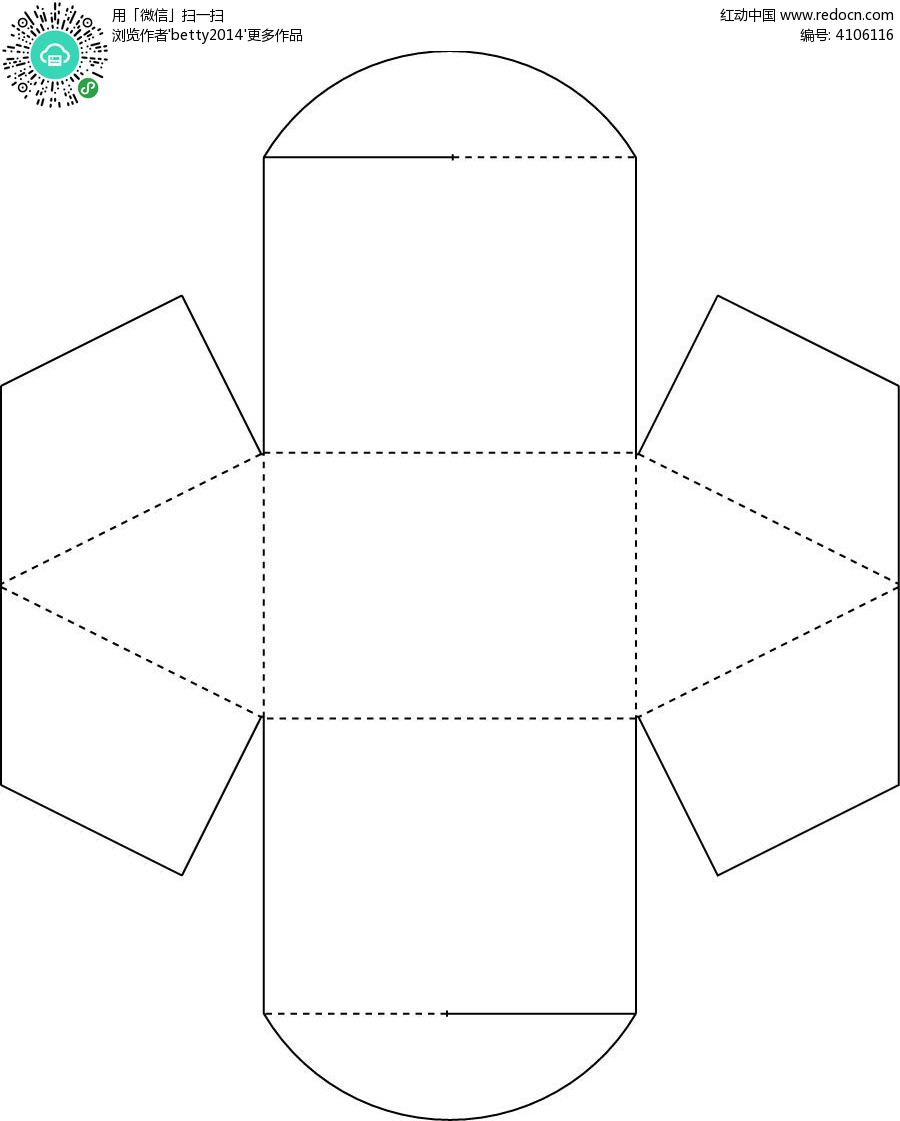 创意包装盒平面展开图图片
