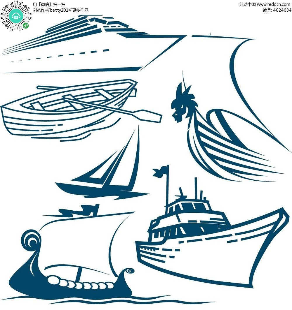 船手绘简笔画素材EPS免费下载 编号4024084 红动网
