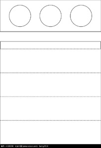 方形圆孔包装盒刀模