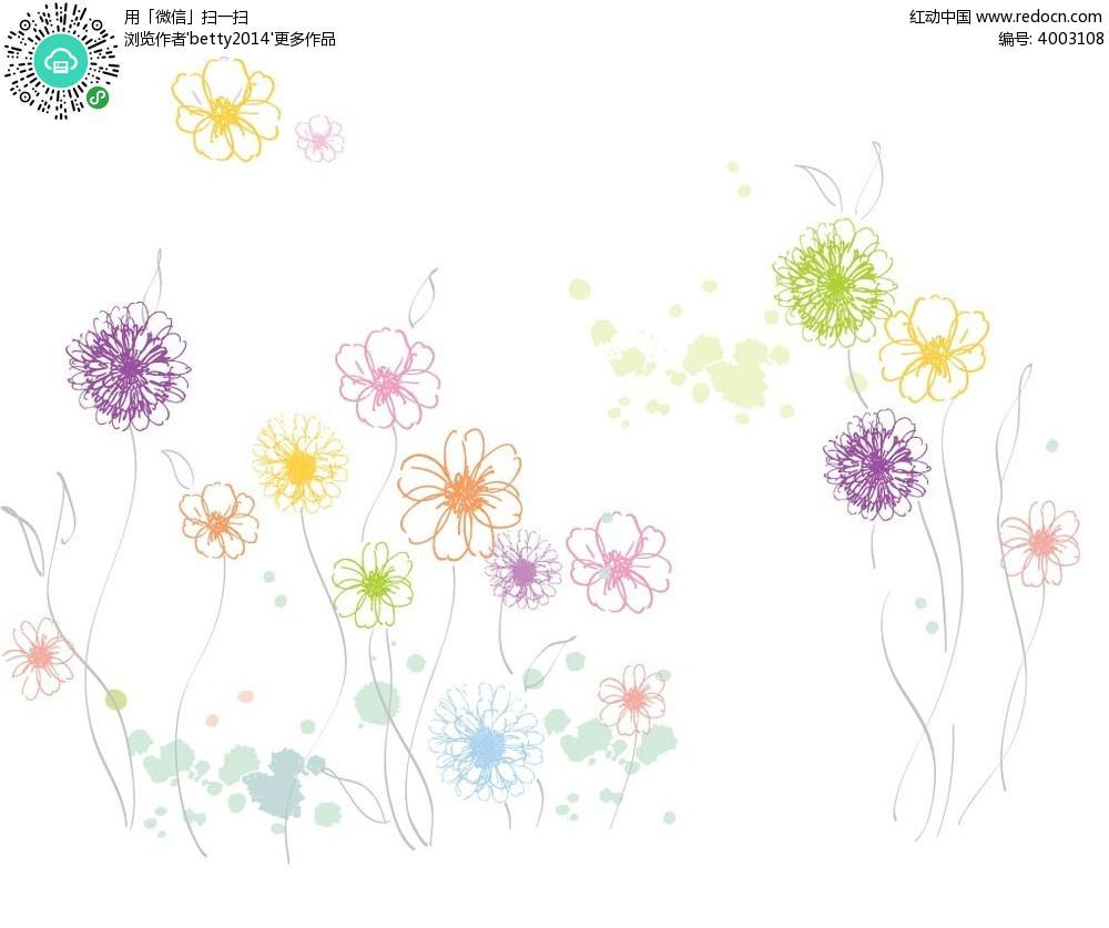 免费素材 矢量素材 花纹边框 花纹花边 花朵叶子的矢量素材