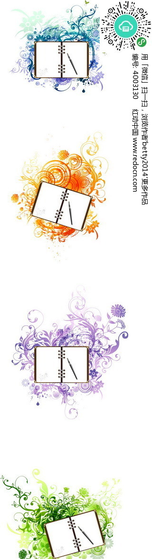 花朵叶子卷曲纹书本装饰矢量ai免费下载_花纹花边素材图片