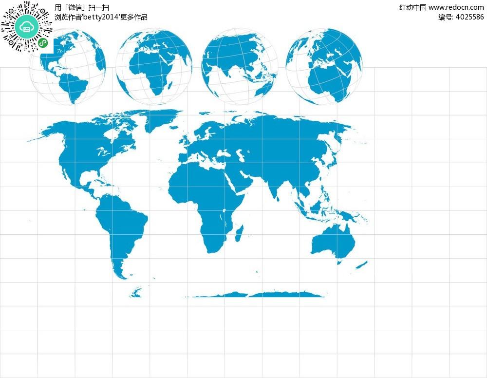 蓝色地球地图矢量图