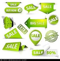 绿色网店打折促销标签设计矢量图