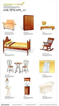 沙发和床等家具矢量元素
