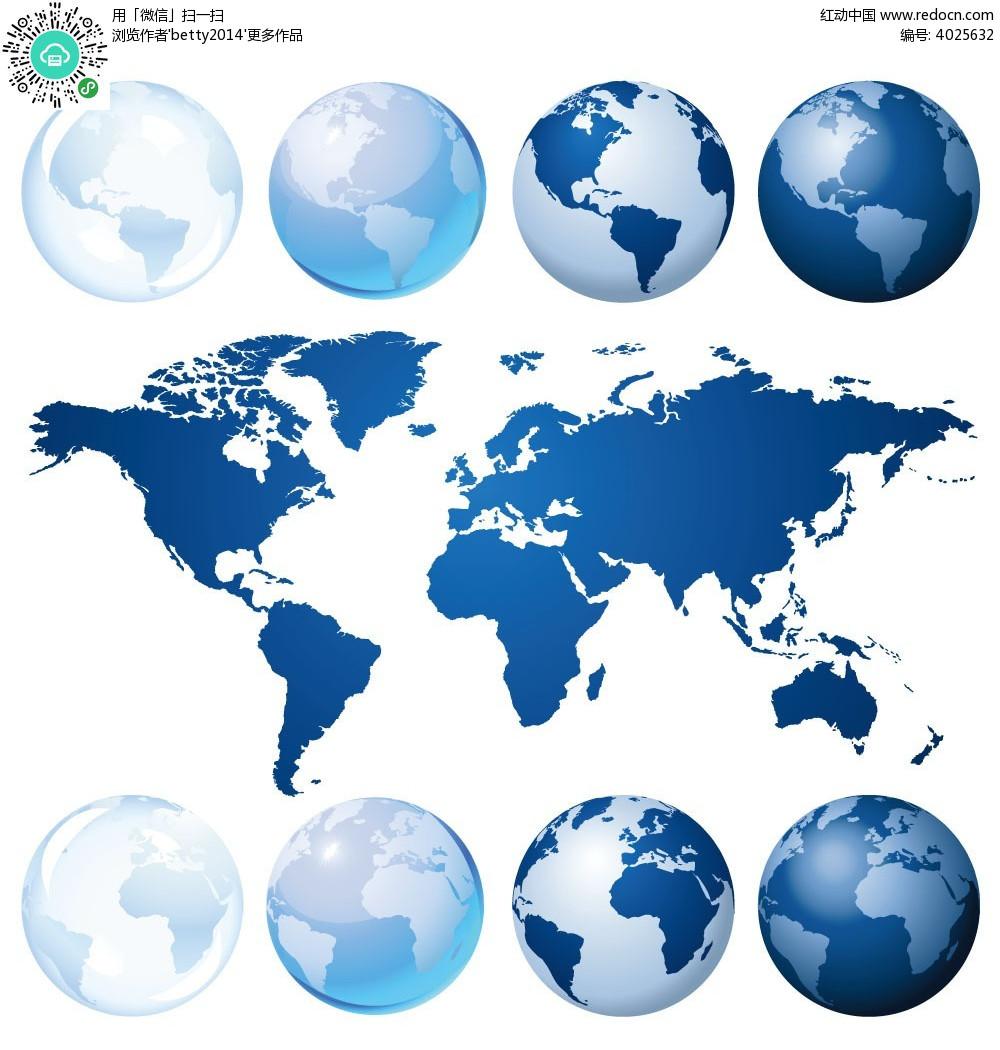 矢量地球全球地图素材