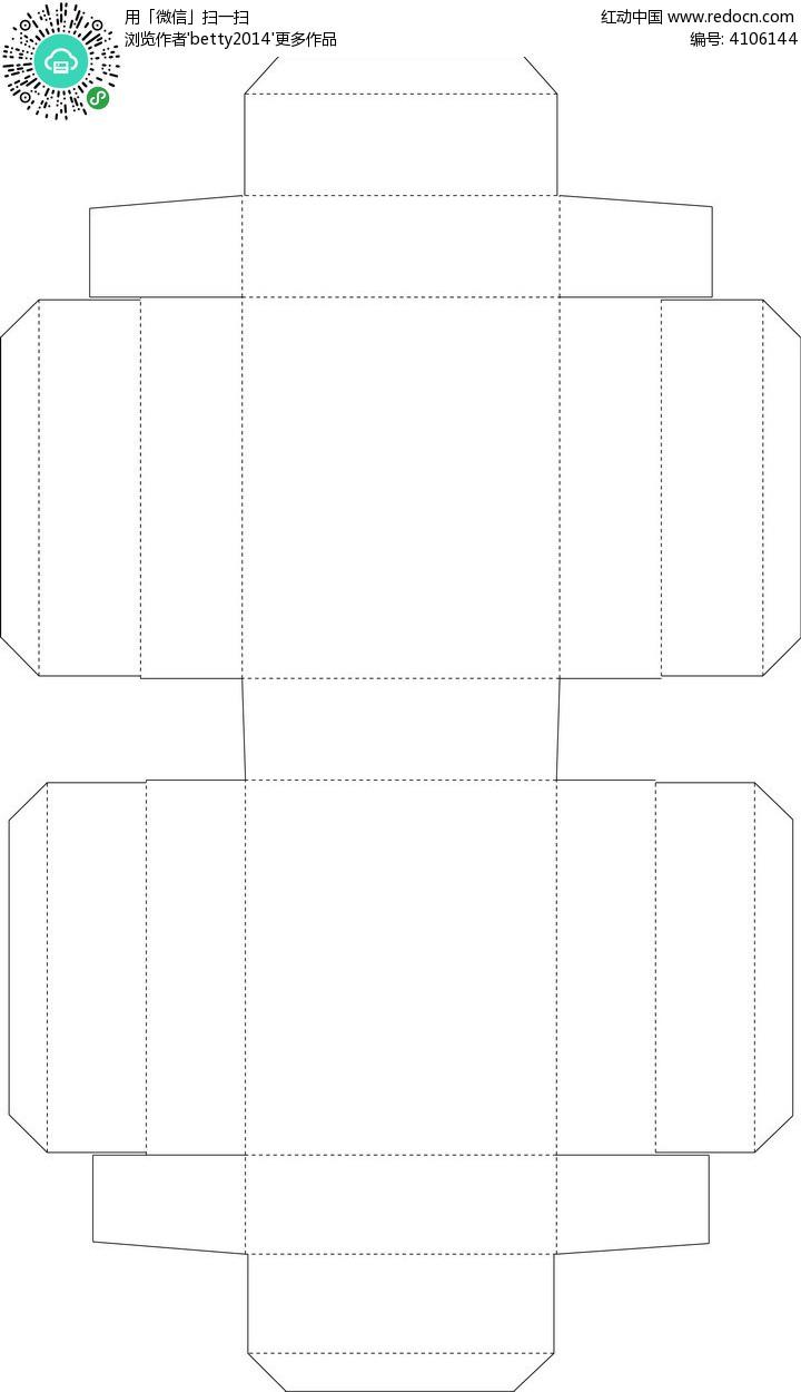 长方形包装盒展开图图片