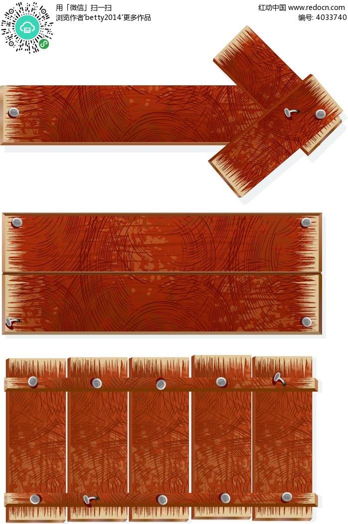 复古木质指示牌矢量素材eps