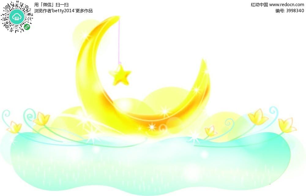 挂着星星的月亮矢量素材