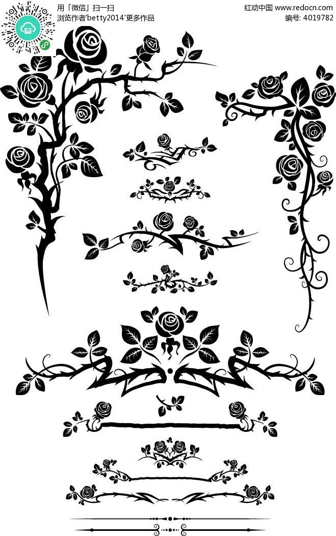 黑白玫瑰花纹边框素材 玫瑰花边框  玫瑰花边框图形  矢量花纹图形