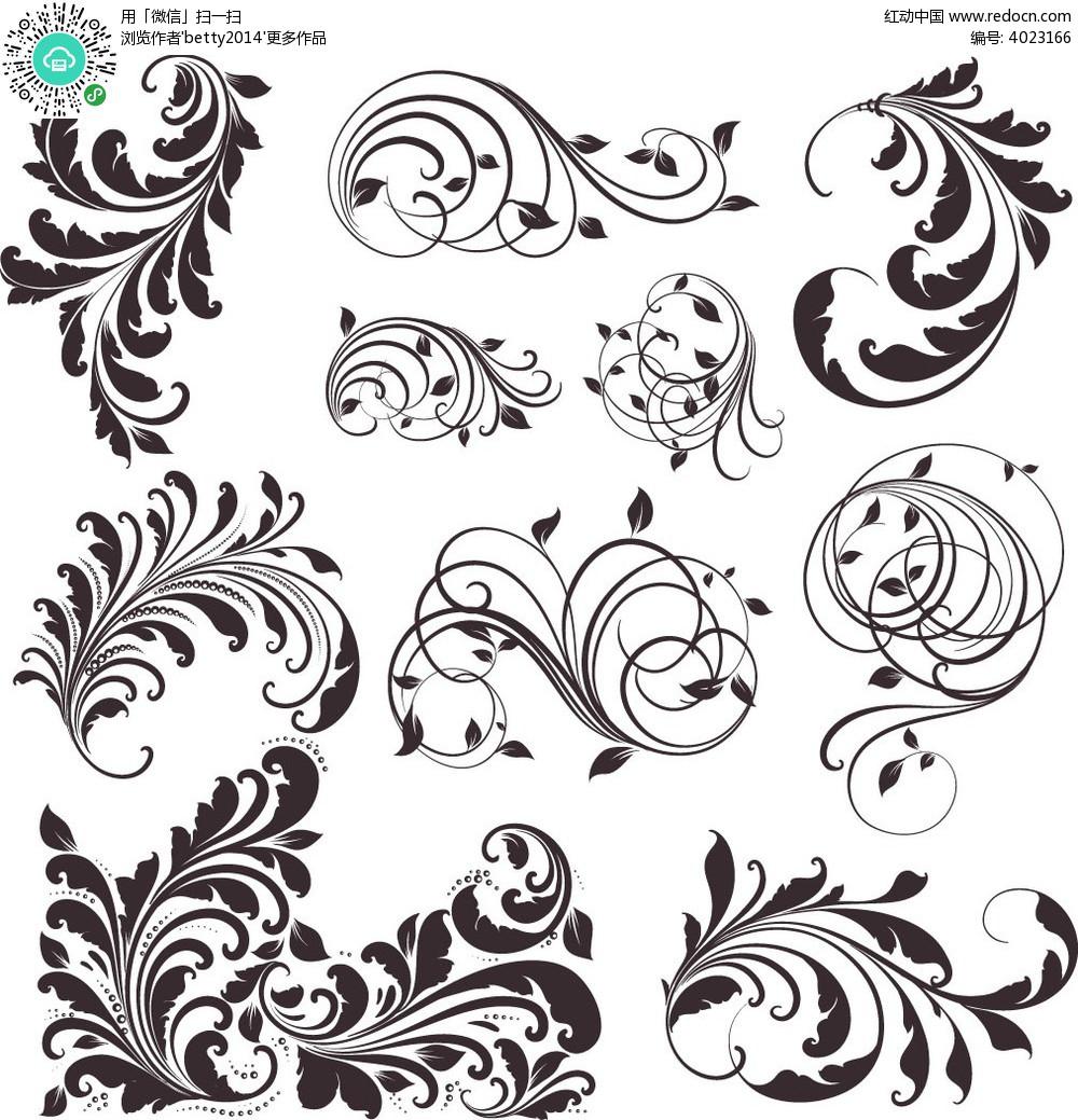 免费素材 矢量素材 花纹边框 花纹花边 黑白矢量花纹花纹素材
