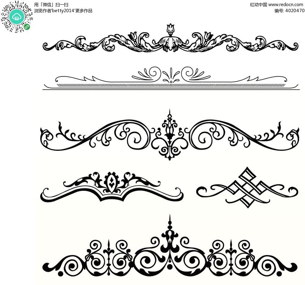 黑白手绘花纹花边图片