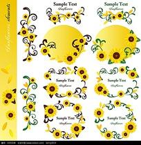 黄色鲜花边框素材