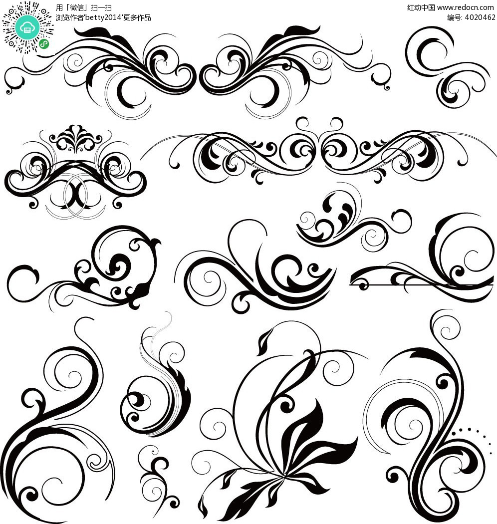 简洁黑白手绘花纹花边图片