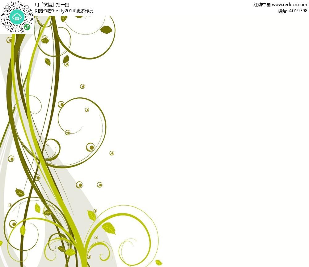 矢量几何树藤边框矢量图EPS免费下载 花纹花边素材