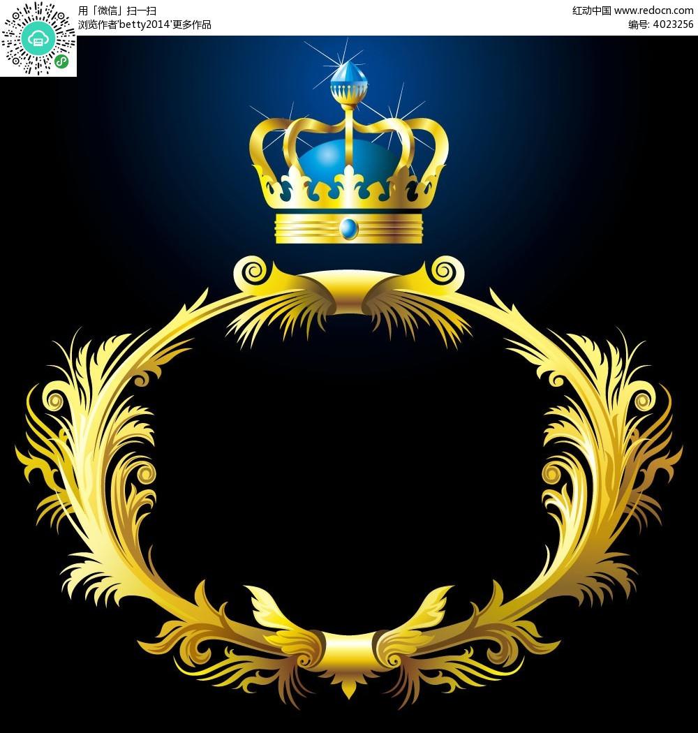 矢量金色花纹边框皇冠图形