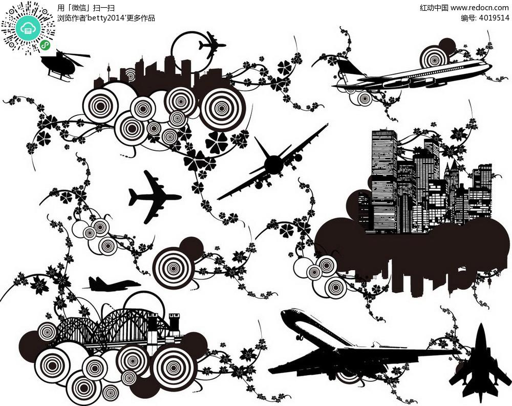 黑白花纹建筑飞机图案