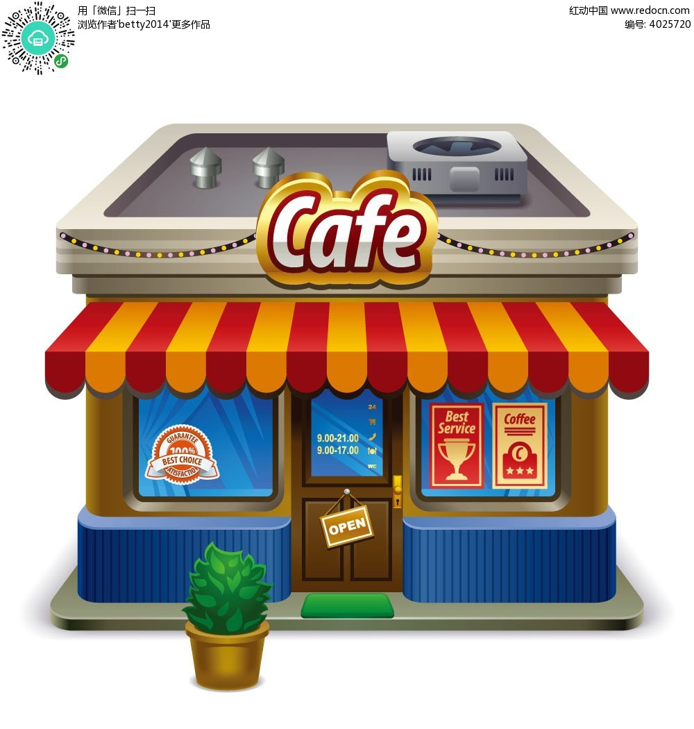 咖啡店手绘立体图形eps素材免费下载_红动网