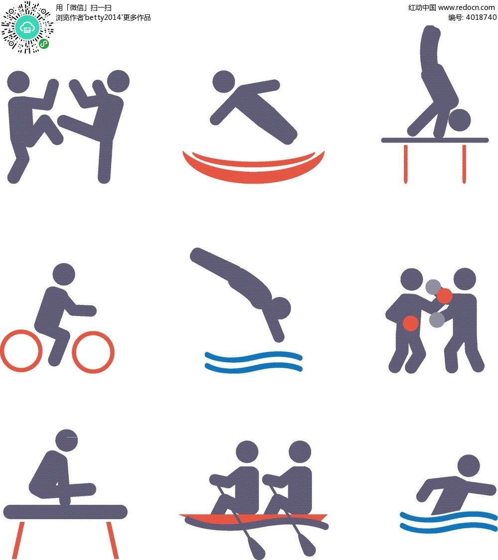 幼儿园海洋风户外体育器械图片