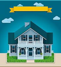 立体小房子图标矢量插画