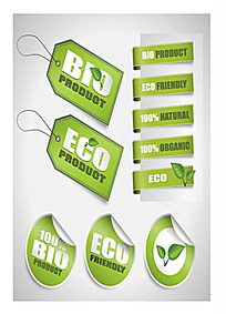 绿色标贴及环保标签