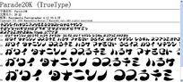 parade日文系统字体