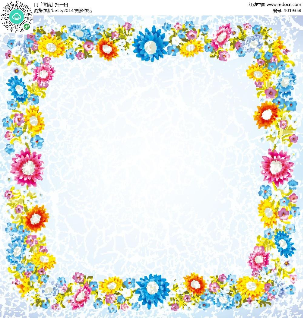 矢量多彩鲜花边框素材