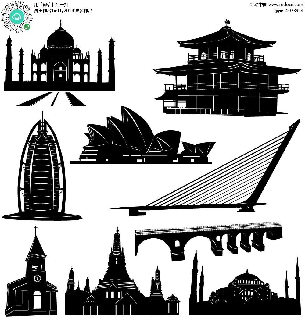 手绘世界著名建筑物剪影图片