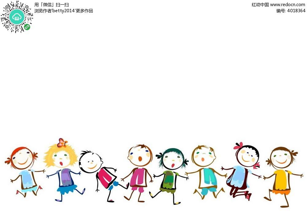 手牵手的一群小孩手绘图矢量图免费下载