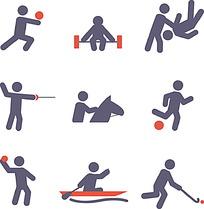 体育运动小人矢量图EPS