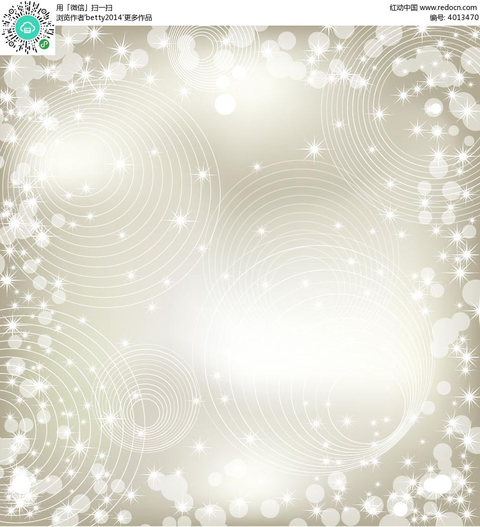 银色完全版_银色唯美星光圣诞背景画