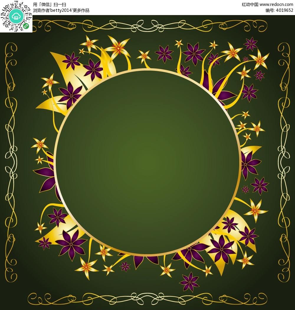 圆形方形花纹边框素材