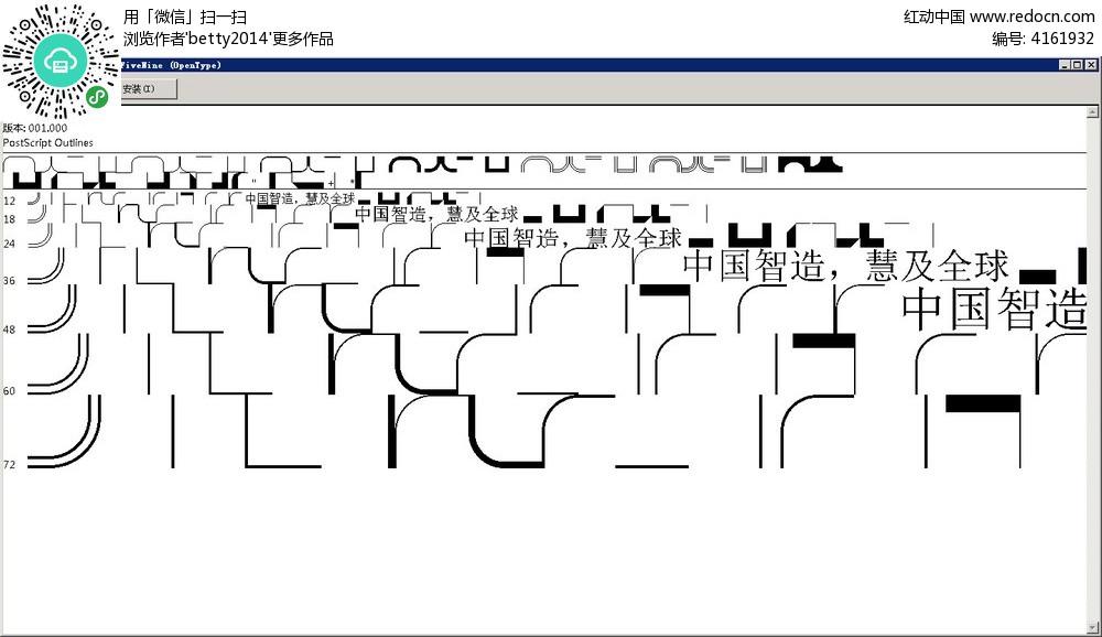 素材描述:红动网提供英文字体精美素材免费下载,您当前访问素材主题是BorderPi-OneFiveOneFiveNine设计感英文字体,编号是4161932,文件格式otf,您下载的是一个压缩包文件,请解压后再使用看图软件打开,图片像素是1440*759像素,素材大小 是3.14 KB。