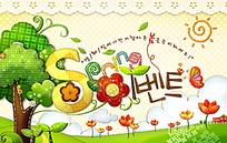 Spring淘宝春季促销海报