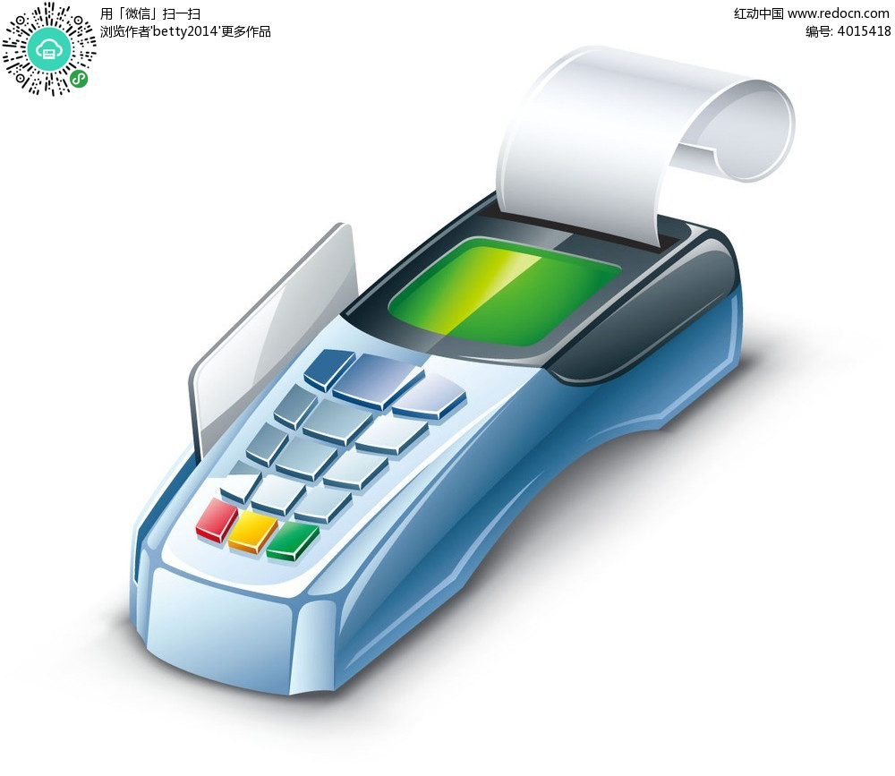 刷卡的pos收银机矢量素材矢量图eps免费下载
