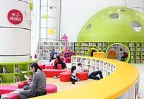 图书馆亲子阅读区