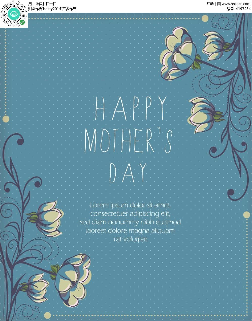 粉蓝色背景�_粉蓝色花纹边框背景母亲节卡片