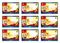华表党旗背景视频