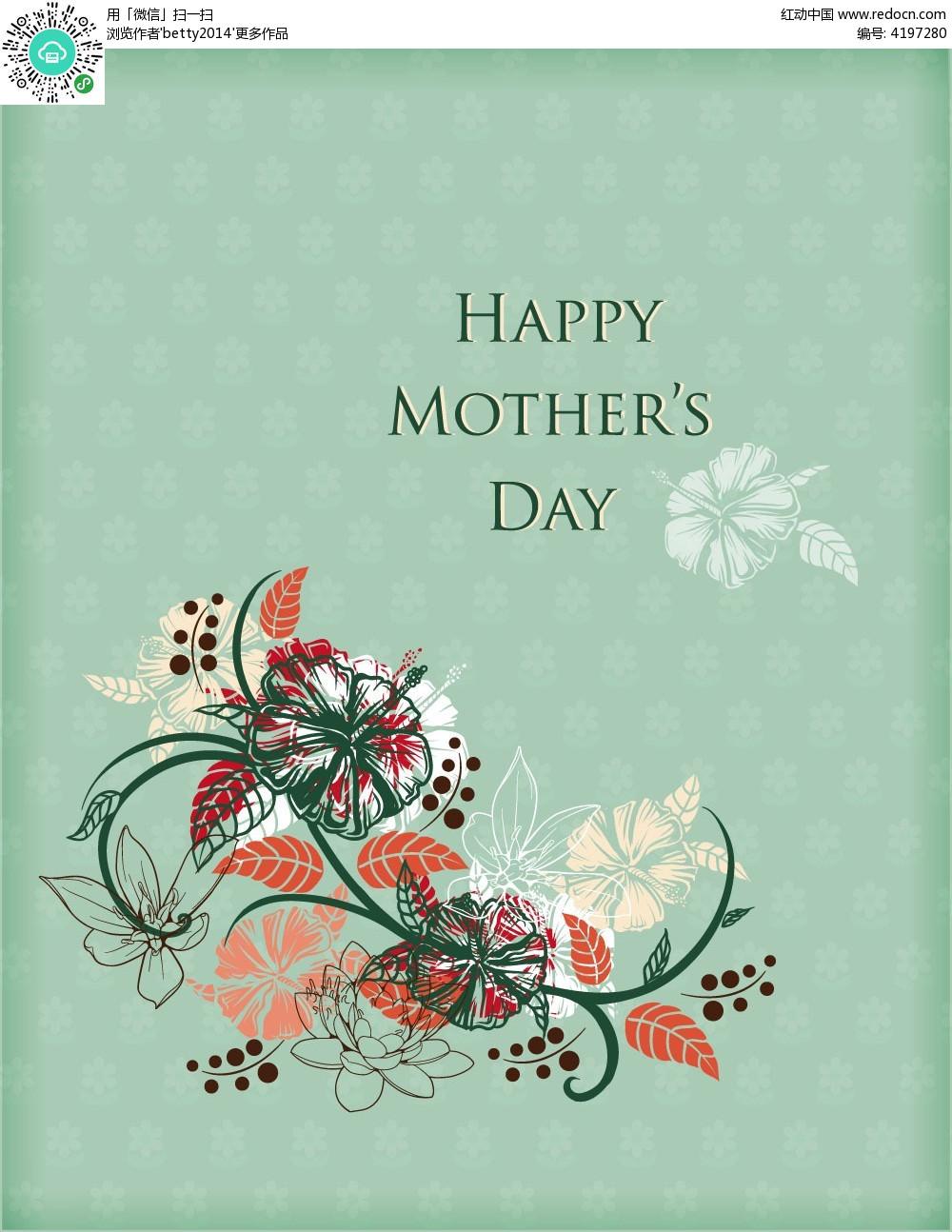 花纹边框背景母亲节卡片