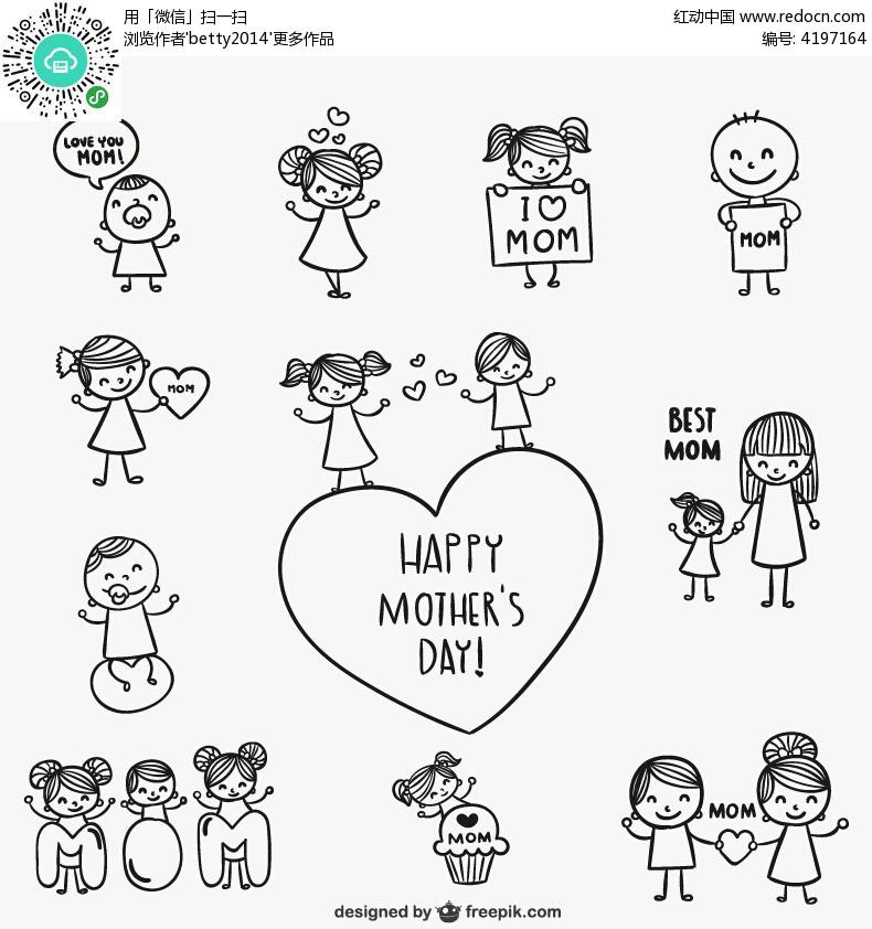 母亲节手绘线描小孩图形