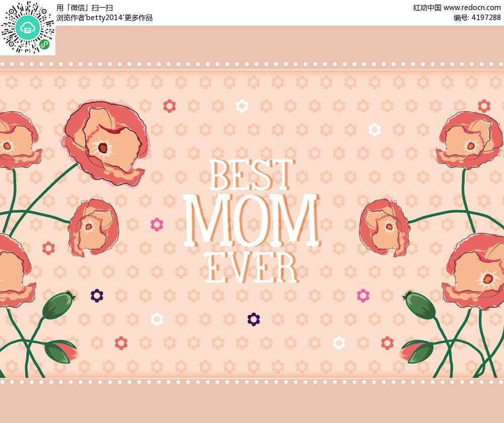 唯美小花边框母亲节卡片
