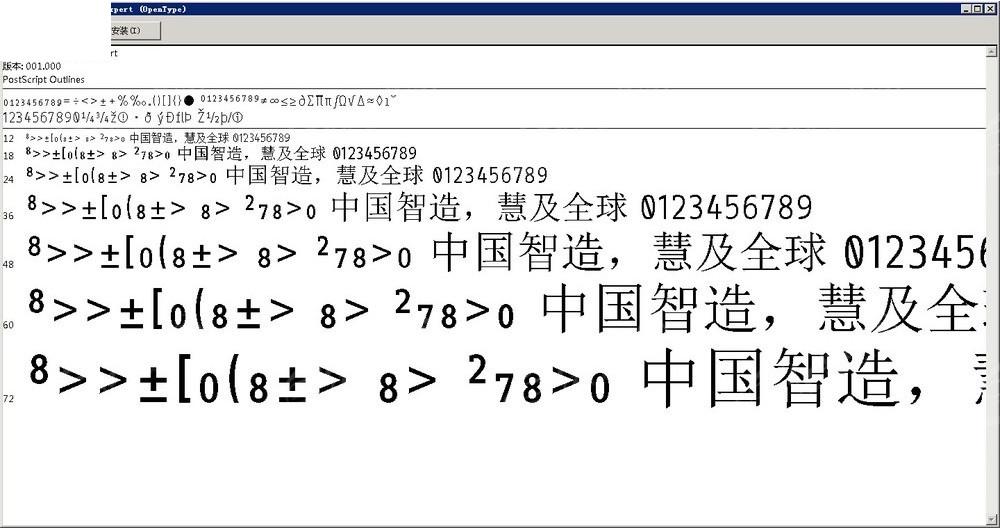 www.91wen.info_infooffice-regularexpert英文字体